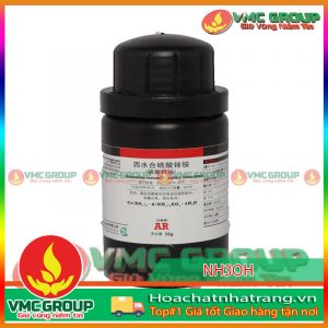 nh3oh-cl-hydroxylammonium-chloride-pphcvm